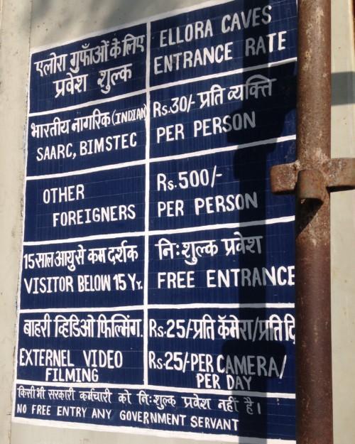 como-llegar-a-cuevas-ellora-aurangabad-8