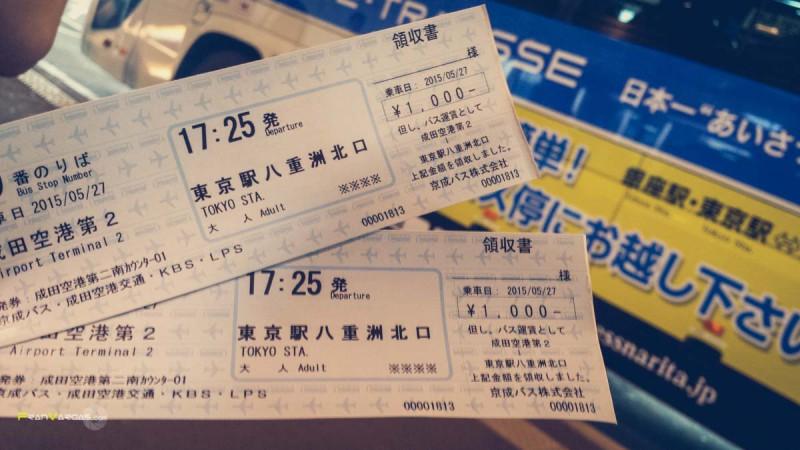 Primeras Horas Tokio (2)